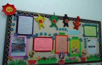 幼儿园家园联系栏_环境布置图片_环境创设_环境创设—